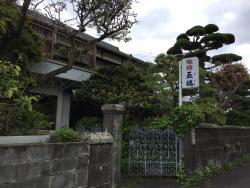 Goshima Ryokan