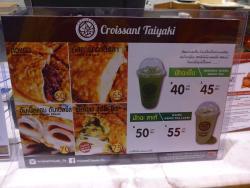 Croissant Taiyaki - EmQuartier