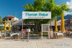 Thassian-Doukas Restaurant