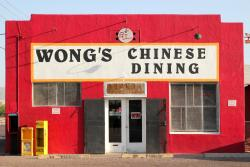 ‪Wong's Chinese Dining‬