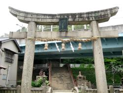 Kojozan Inatomi Inari Shrine