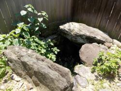 Sanada Ancient Ruin