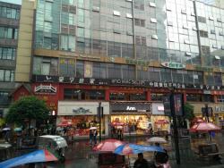 Yu Su Ge Vegan Cafeteria