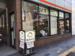 Runoa Coffee Ginza Inz