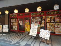 Richoen Amagasaki