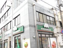 Mos Burger Kintetsu Koriyama
