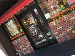 Komeda Coffee Higashi Shinsaibashi