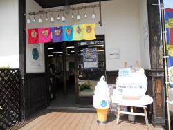 Mahoro Badai Pudding Main Store Todaiji Monmae Kazehiroba
