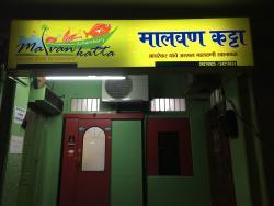 Malvan Katta Restaurant