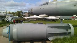 Long-Range Aviation Museum