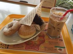 Mister Donut Coop Kokubu