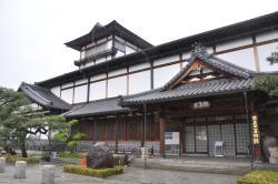 Rantokaku Art Museum