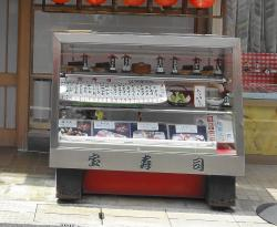Takara Sushi