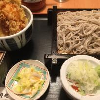 Goma Soba Yuzuru Minami 8-Jo