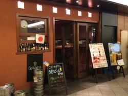 Bar BAr Tokyo