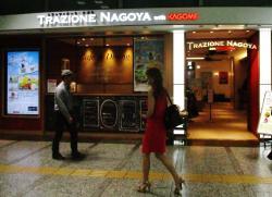 Trazione Nagoya With Kagome