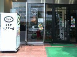 Renoir, Shinagawa Takanawa Entrance