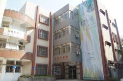Tainan Children's Science Museum