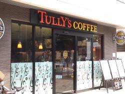 Tully's Coffee Sakura Shimmachi