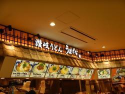 Umagena Narita