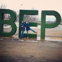 Gigantic Letters Tver