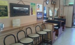 Bar La Lampada