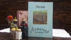 Restaurant Ahtamar