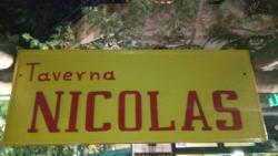 Nicolas Restaurant