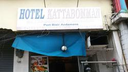 Hotel Kattabomman