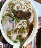 Taiwan Kitchen
