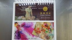 Congen Massage Healthcare Club (Ziyun Road)