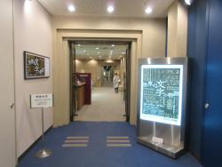 Museum Purbakala Orient