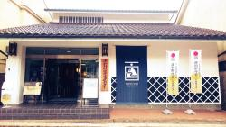 Tuwanocho Japan Heritage Center
