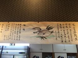 Nihon Kaiaji-Dokoro Tsubaki Takasaki