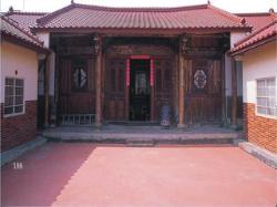 Huatan Zhongzhuang Li House