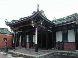 Yusan Hall