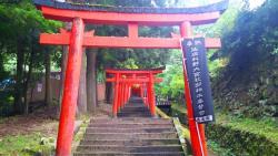 The Izushi Castle Ruins