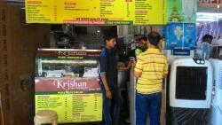Krishna Chat Bhandar
