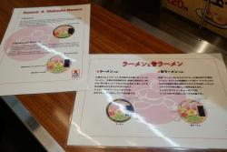 English menu was provided