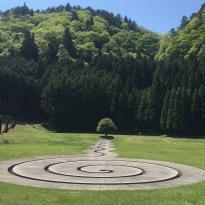Muro Sanjo Park Art Forest