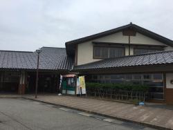 Kitsutsuki Club