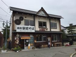 Hotaka Ekimae Soba