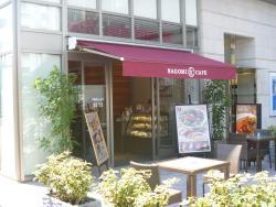 Cafe Saintmaria Nagomi