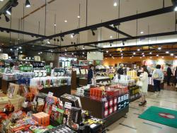 Asamashuzo Visiter Center