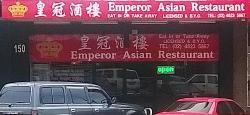 Emperor Asian Restaurant