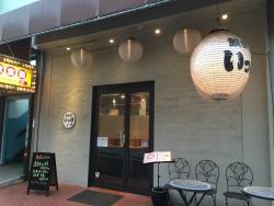 Teppanyaki Ippo