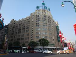 The first department Store (Nanjing East Road)