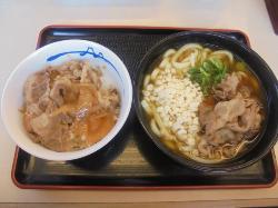 Matsuya Otsu