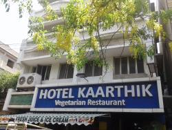 Hotel Kaarthik Restaurant