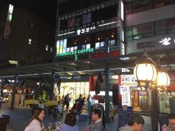 Starbucks Jongno Gwancheol